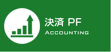 ACCOUNTING PF